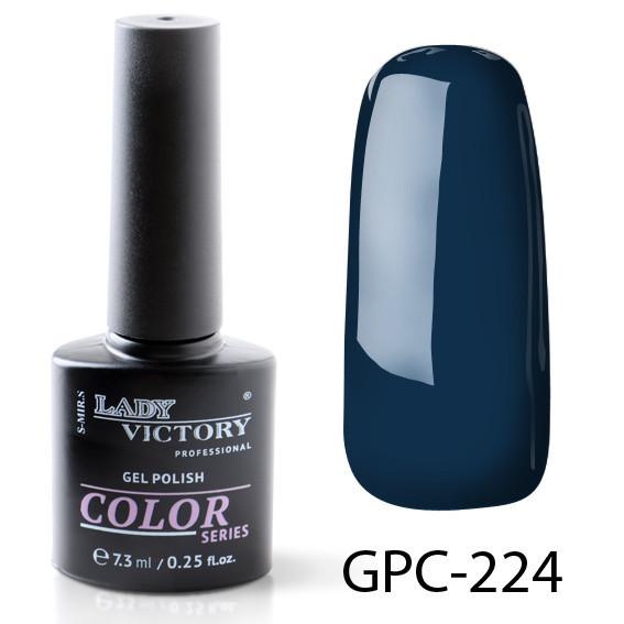 Цветные гель-лаки 7,3мл. GPC-(221-230)