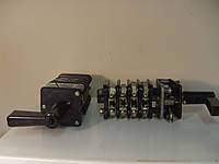 Переключатель универсальный УП 5312