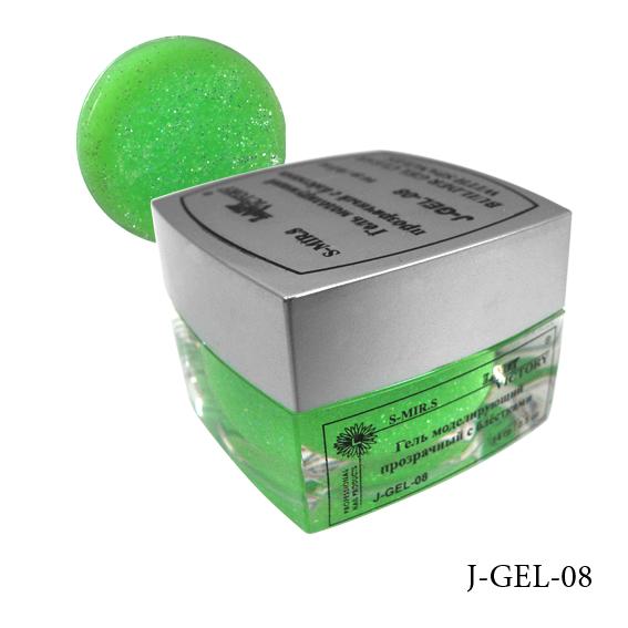 Моделирующий гель с блестками   J-GEL-(1-10) 08