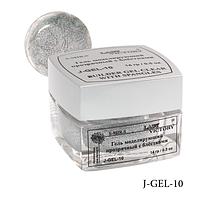 Моделирующий гель с блестками J-GEL-(1-10) 10
