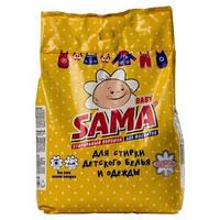 """Бесфосфатный стиральный порошок """"BABY"""" для стирки детского белья и одежды """"SAMA"""" 2400г"""