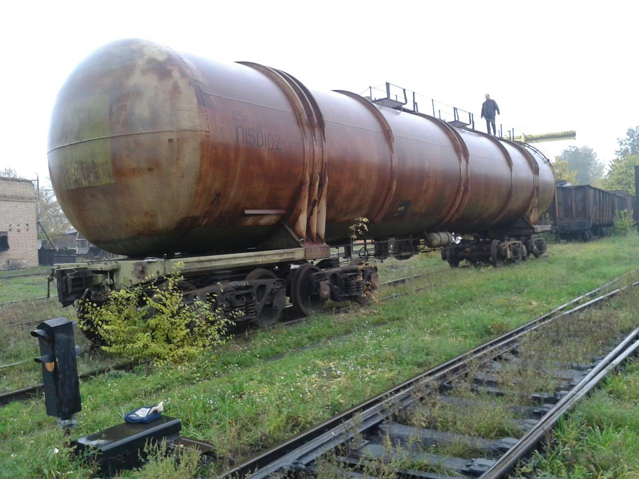 Железнодорожный котёл цистерна  120 м куб