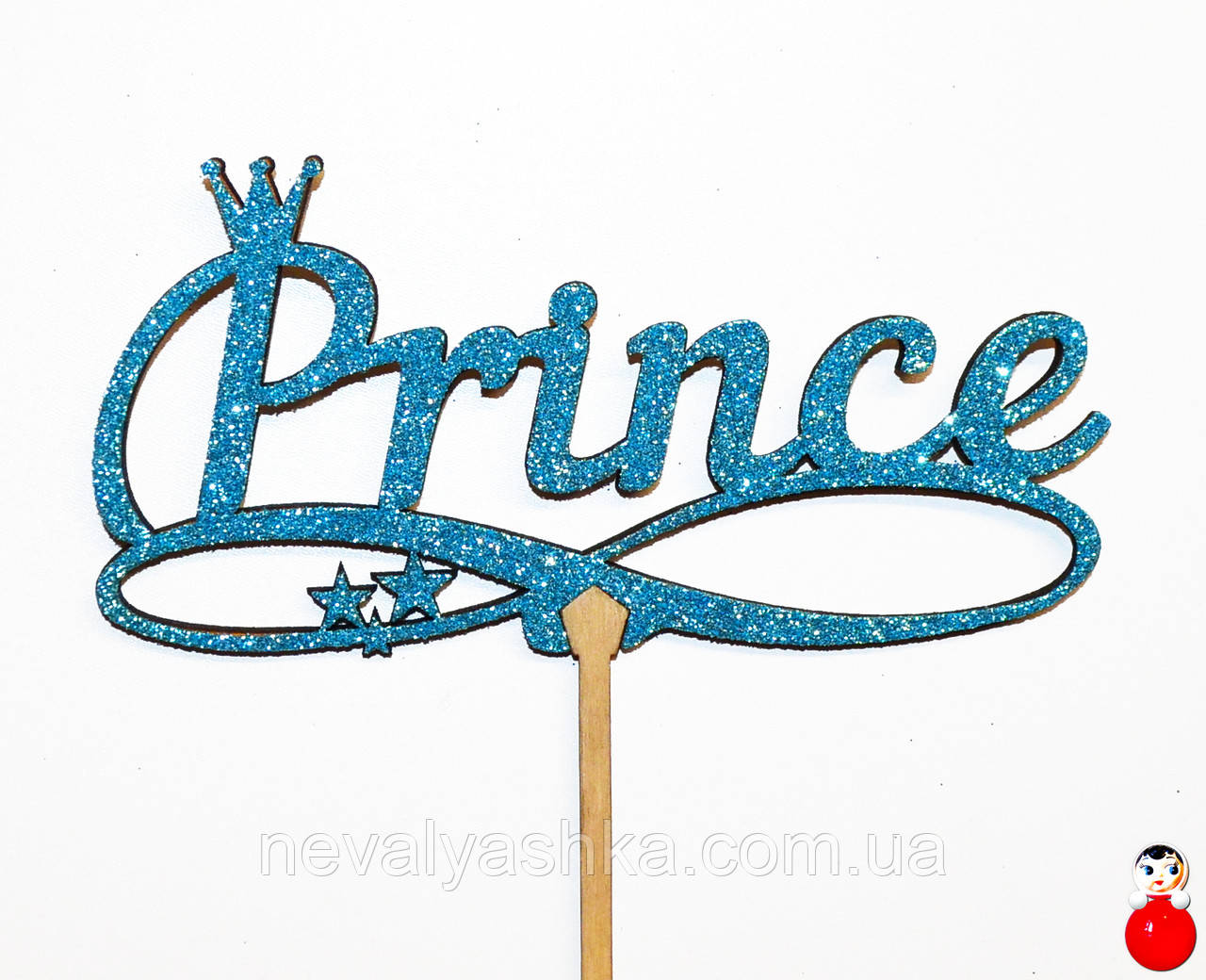 ТОППЕР ДЕРЕВЯННЫЙ PRINCE Принцу с Глиттером Блестящий ГОЛУБОЙ Топперы для Торта Топер дерев'яний