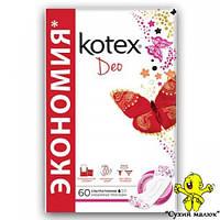 Прокладки щоденні Kotex Deo ультратонкі, 60 шт.  - CM01154