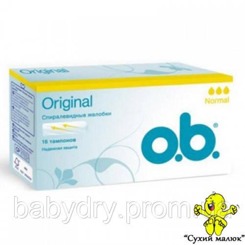 Тампони гігієнічні O.B. Original Normal (16шт)  - CM01041