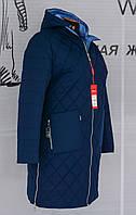Демисезонное женское пальто стеганое, плащевка 50-58 р-р, фото 1