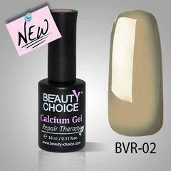 Восстанавливающее средство для натуральных ногтей с кальцием Calcium Gel. BVR-(01-05) 02
