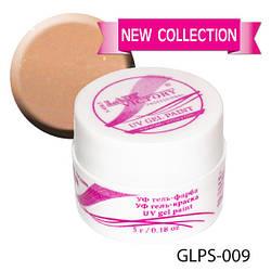 УФ гель-краска с мерцанием NEW COLLECTION. GLPS-(001-010) 09