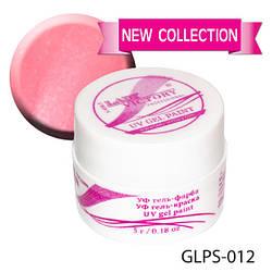УФ гель-краска с мерцанием NEW COLLECTION. GLPS-(011-020) 12