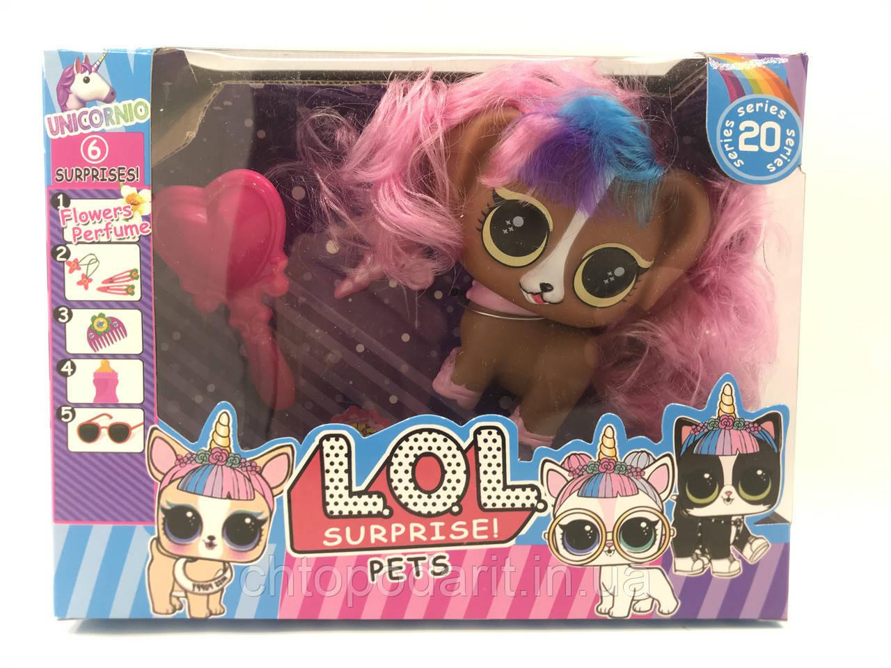 L.O.L Surprise Pets Лол питомец с волосами как оригинал