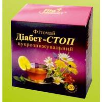 Диабет-стоп фиточай №13 (сахароснижающий) по 1,5г №20
