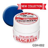 Сахарный (гранулированный) )гель для ногтей 5мл, Харьков GSH-(001-016)  002