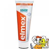 Зубна паста Elmex Junior 75мл. для дітей від 5-12 років  - CM00434