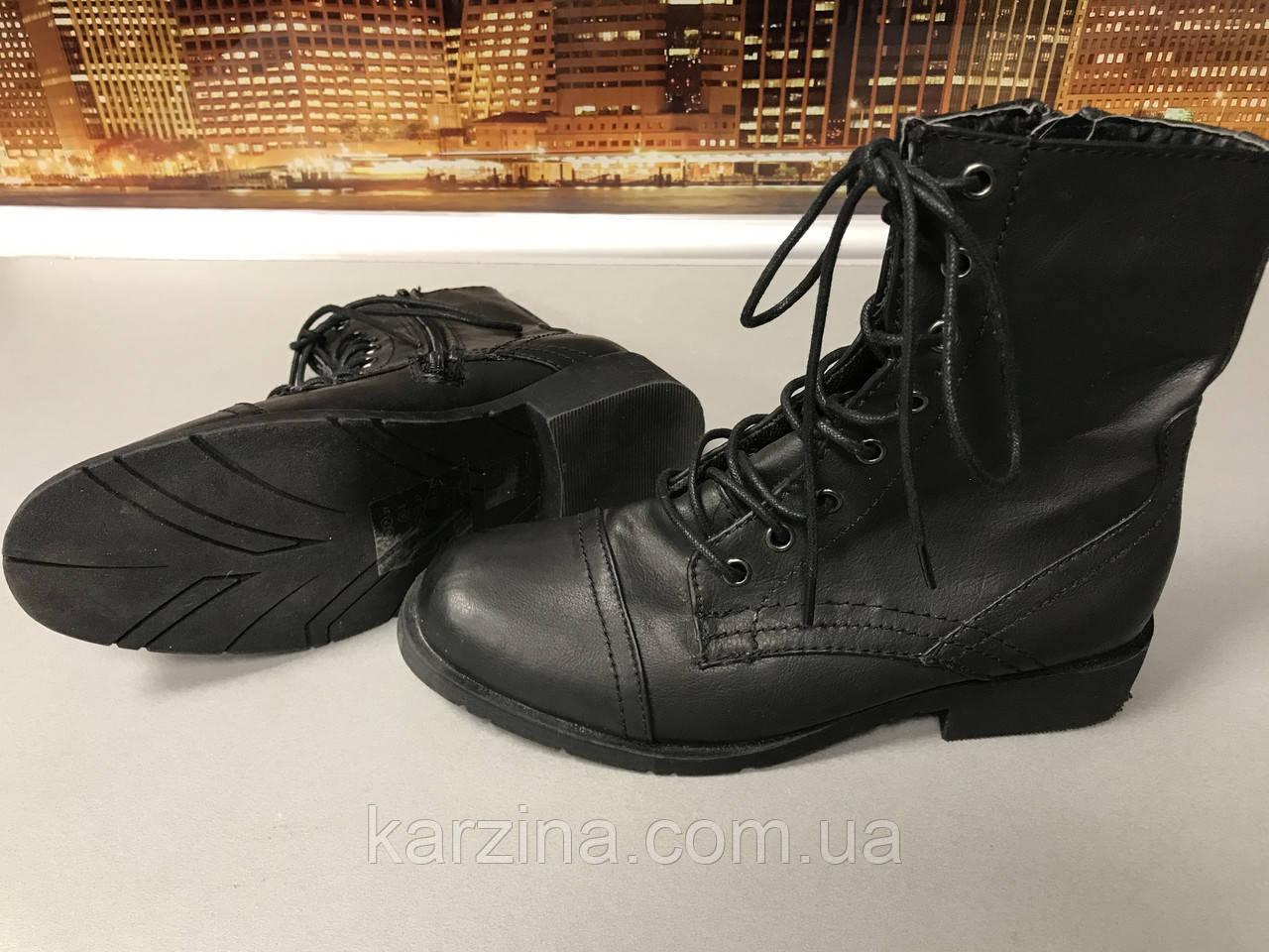 Ботинки La redoute р37