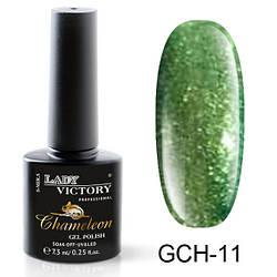 Гель-лак «Хамелеон» GCH - 11