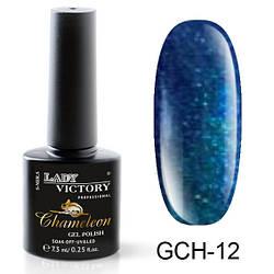 Гель-лак «Хамелеон» GCH - 12