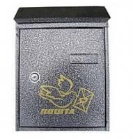 Почтовый ящик №3