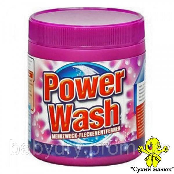 Плямовивідник Power Wash Color універсальний 600грам  - CM00339