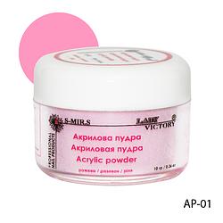 Акрилова пудра AP-(00-02) Харків Рожева