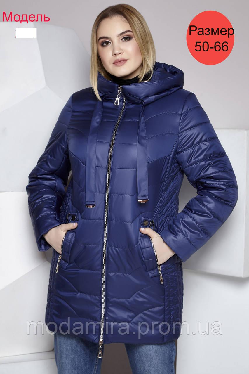 0271e61a394 Весенняя женская удлиненная куртка больших размеров. р-50