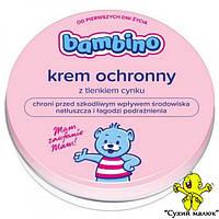 Захисний крем дитячий Bambino з оксидом цинку (75мл) 0міс.+  - CM00541
