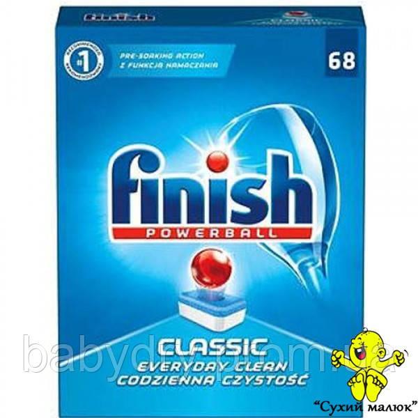 Таблетки до посудомийної машини Finish Classic (68 табл.)  - CM01033
