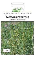 Насіння Тархун (Естрагон)  (Hem Zaden) 0,1 г