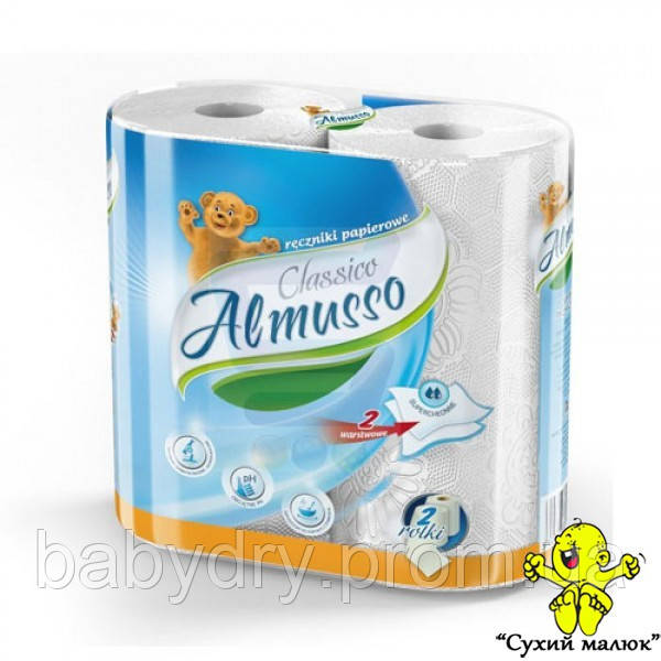 Рушники паперові Almusso Classico (2 рул.) 2-х шарові  - CM00581