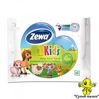 Вологий туалетний папір Zewa Kids 42шт.  - CM01065