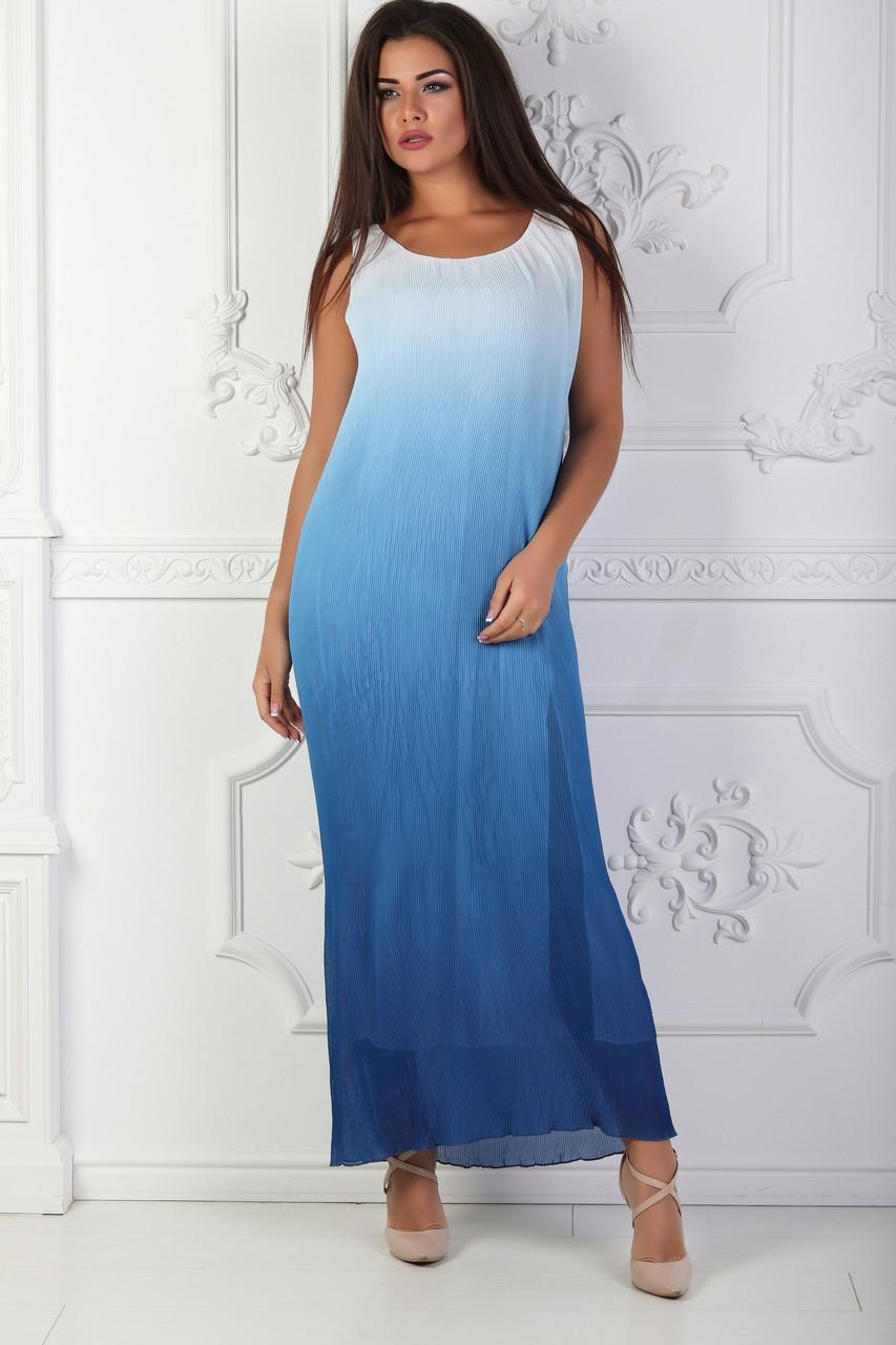 Плиссированный длинный сарафан 44-50 р ( голубой, бежевый )