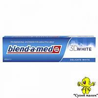 Зубна паста Blend-a-Med 3D Delicate White 100мл  - CM00414