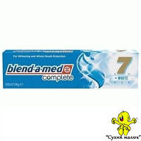Зубна паста Blend-a-Med 7 Complete White 100мл  - CM00417