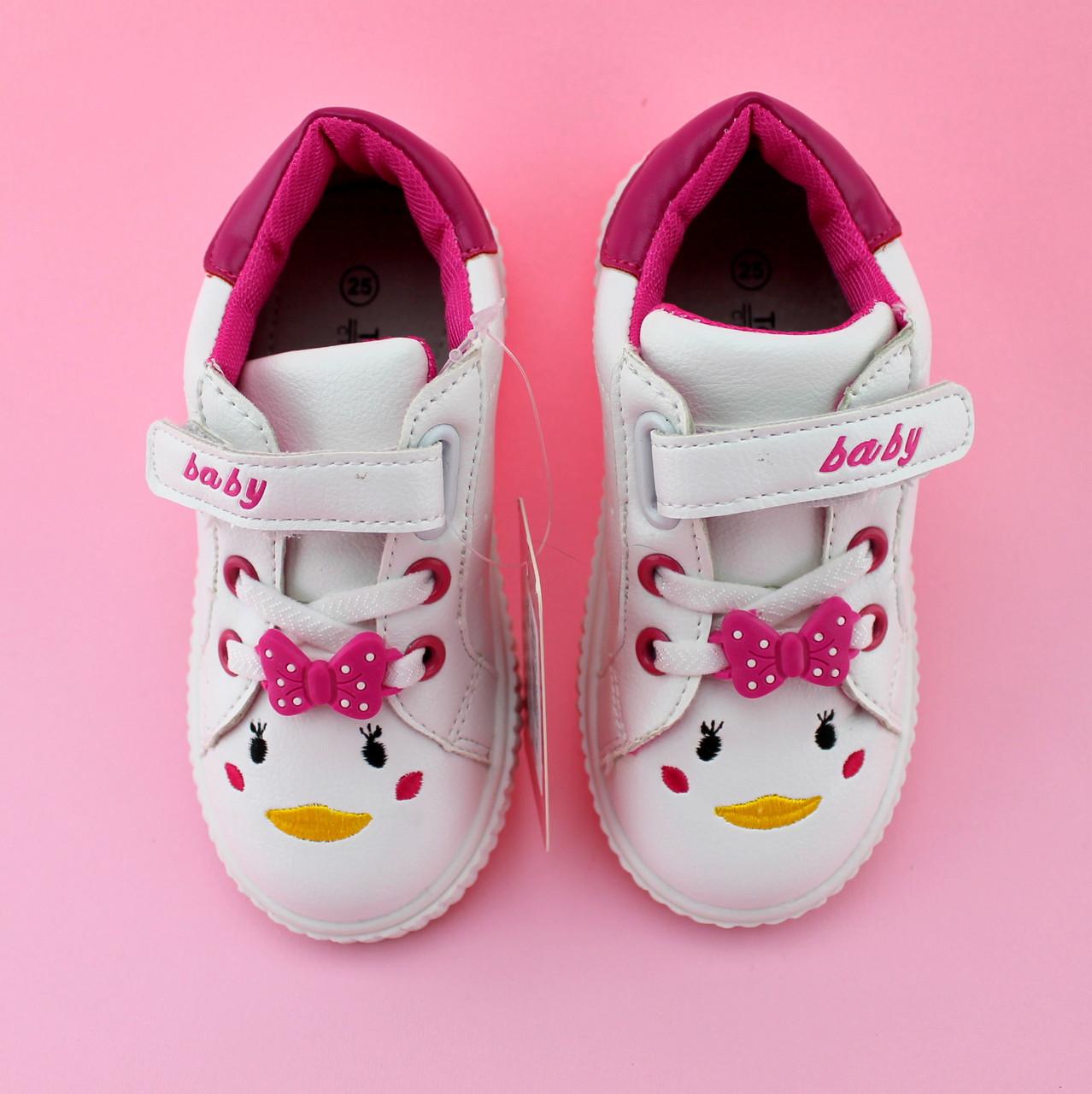 Белые слипоны кроссовки детские для девочки тм Том.м размер 21,22,23,26