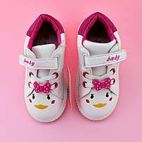 Белые слипоны кроссовки детские для девочки тм Том.м размер 21,22,23,26, фото 1