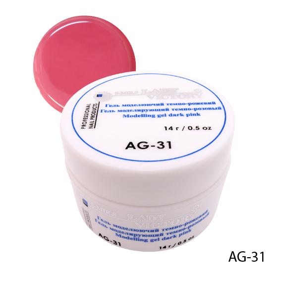 Гель AG-31 для дизайну нігтів