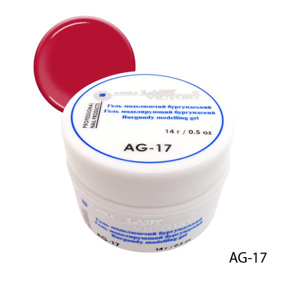 Гель AG-17 для дизайну нігтів