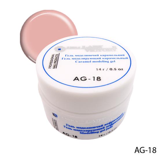 Гель AG-18 для дизайна ногтей