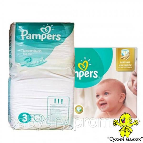 Підгузники Pampers Premium Care 3 60 шт. (5-9кг) половинка  - 758