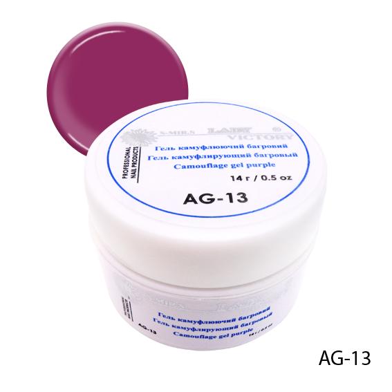 Гель AG-13 для дизайну нігтів