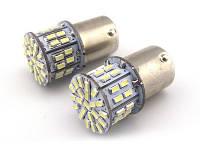Светодиодная лампа BA15S 1156-3014-50SMD красная