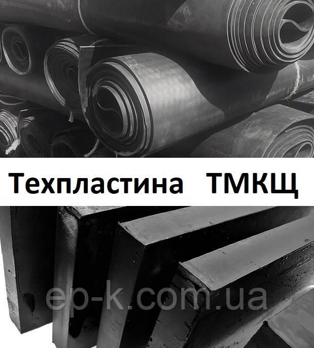 Техпластина ТМКЩ  2 мм