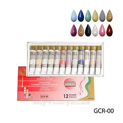 Художественные акриловые краски с блестками . GCR-00