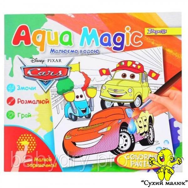 Пальчикове розфарбування Aqua Magic Cars, 1 вересня  - CM01182