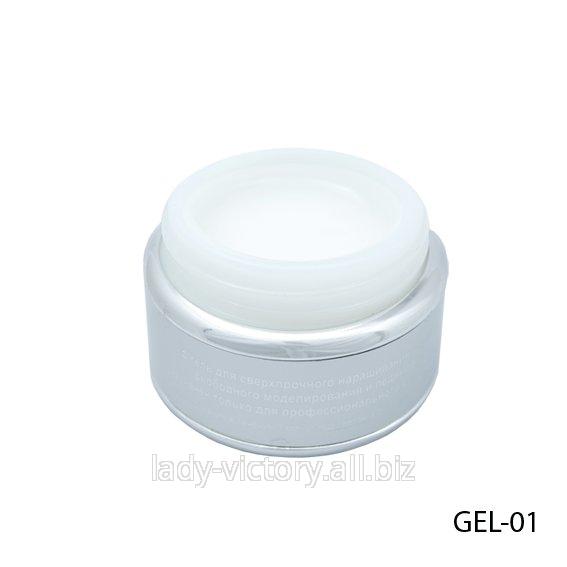 Прозрачный моделирующий гель. GEL-01