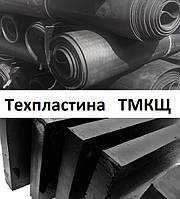 Техпластина ТМКЩ 6 мм
