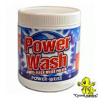 Плямовивідник Power Wash White 600грам  - CM01686