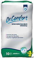 Пеленки Dr.Comfort 60x60 см. (10 шт.) пелюшки   - CM01689