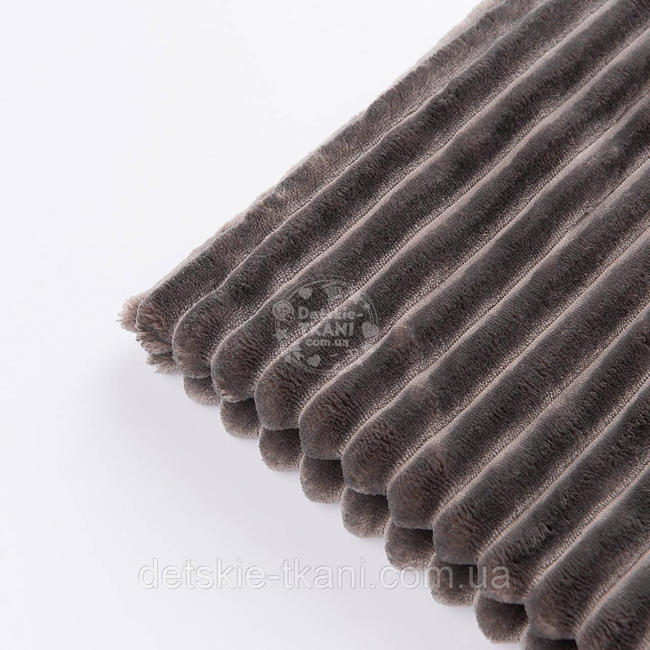Два лоскута плюша в полоску Stripes пепельно-серого цвета 27*80, 43*80 см