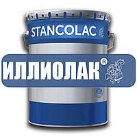 ИЛЛИОЛАК ® Краска для солнечных коллекторов