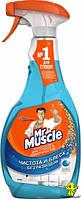 Засіб для миття скла Mr.Muscle Після дощу (500мл.)  - CM01013